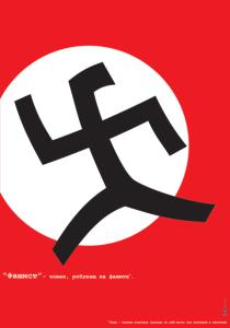 fashist