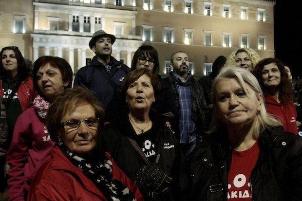 Από τη συγκέντρωση στο Σύνταγμα (Photo: Π. Τζάμαρος @fosphotos.com)